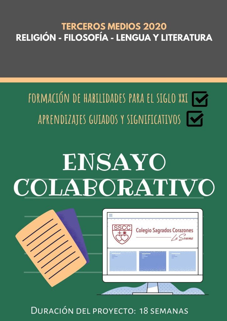 ENSAYO COLABORATIVO (3)